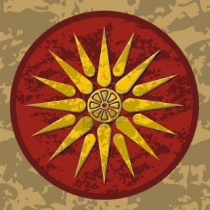 1885783-sun-symbol-of-king-philip-ii-of-macedonia-father-of-alexander-the-great