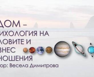 50682870_1013589032181132_1564264068871618560_n